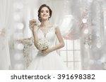 the beautiful woman posing in a ...   Shutterstock . vector #391698382