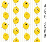 lemon  vector seamless pattern... | Shutterstock .eps vector #391704016