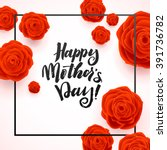 happy mothers day beautiful... | Shutterstock .eps vector #391736782