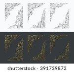 vector set of decorative line... | Shutterstock .eps vector #391739872