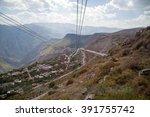Armenia. Tatev Monastery. View...