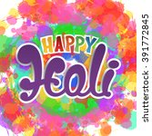 happy holi  handmade... | Shutterstock . vector #391772845