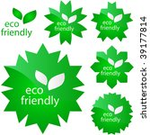 set of eco friendly  natural... | Shutterstock .eps vector #39177814