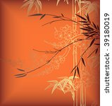 Abstract Bamboo Background 2