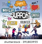 support collaboration... | Shutterstock . vector #391803955