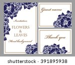 romantic invitation. wedding ... | Shutterstock . vector #391895938