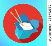 rice at box chopsticks sign....