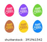 set of flat colored eggs with... | Shutterstock . vector #391961542