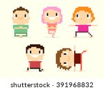 pixel art characters  group of... | Shutterstock .eps vector #391968832