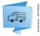 doodle toy car   Shutterstock .eps vector #391998682