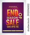 End Of Season Sale Banner  Sal...