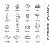 set linear icons food  | Shutterstock .eps vector #392158342