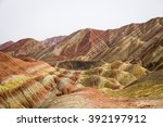 Danxia Rainbow Mountains ...