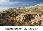 Landscape on the hillside - stock photo