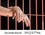 close up hand of male muslim... | Shutterstock . vector #392237746