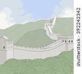great wall of china. a line... | Shutterstock .eps vector #392242342