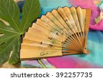 the fan with the characters... | Shutterstock . vector #392257735