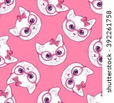 pattern with cute cats. kittens ... | Shutterstock .eps vector #392261758