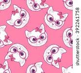 Pattern With Cute Cats. Kitten...