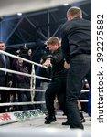 brovary  ukraine   december 4 ... | Shutterstock . vector #392275882