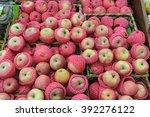 red apples on shelf in...   Shutterstock . vector #392276122