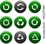 arrows icon set. vector... | Shutterstock .eps vector #39229789