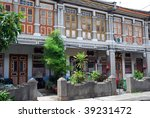 19th century houses  georgetown ... | Shutterstock . vector #39231472