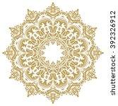 oriental vector pattern with... | Shutterstock .eps vector #392326912