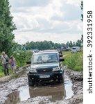 novosibirsk  russia   august 16 ... | Shutterstock . vector #392331958
