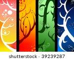 colorfull illustration   Shutterstock . vector #39239287