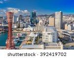 Kobe, Japan harbor skyline. - stock photo