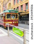 Small photo of Melbourne, Australia - March 5, 2016: Vintage tram, City Circle stops at the Free tram zone in a tram station in downtown Melbourne, Australia. Travel on trams within this zone is free.