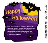 halloween bat template | Shutterstock .eps vector #39245266