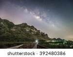 night photography of milky way...   Shutterstock . vector #392480386