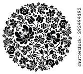 kalocsai folk art embroidery  ... | Shutterstock .eps vector #392494192