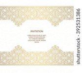 vector decorative frame.... | Shutterstock .eps vector #392531386