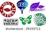 eco stamp set vector | Shutterstock .eps vector #39253711