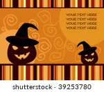 vector retro halloween card | Shutterstock .eps vector #39253780
