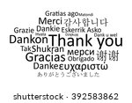 black thank you in different... | Shutterstock .eps vector #392583862