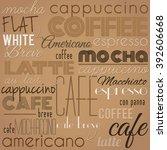 coffee retro  vintage  stylish... | Shutterstock . vector #392606668