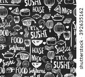 japanese sushi food seamless...   Shutterstock . vector #392635162