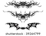 abstract black and white... | Shutterstock .eps vector #39264799