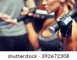 sport  fitness  bodybuilding ... | Shutterstock . vector #392672308