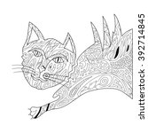 drawing zentangle persian cat... | Shutterstock .eps vector #392714845