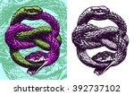 ouroboros  vector illustration | Shutterstock .eps vector #392737102