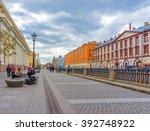Small photo of Russia, Saint-Petersburg - May, 7, 2014. Naberezhnaya Kanala Griboyedova (The Griboyedov Canal Quay)