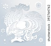 beautiful paper cut rooster... | Shutterstock .eps vector #392764762