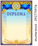 sport diploma blank | Shutterstock .eps vector #392775976
