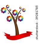 raster image of vector ... | Shutterstock . vector #39281785