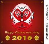 chinese opera monkey mask  year ... | Shutterstock .eps vector #392820676